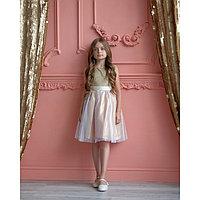 Платье нарядное детское KAFTAN, рост 98-104 см (30), золотой