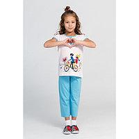Комплект (футболка, брюки) для девочки, цвет голубой/розовый, рост 116-122 см (34)