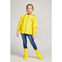 Куртка детская, непромокаемая, цвет жёлтый, рост 110 см