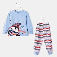 Пижама для мальчика, цвет голубой/пингвин, рост 122 см (64)