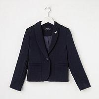 Жакет для девочки, цвет тёмно-синий, рост 128 см