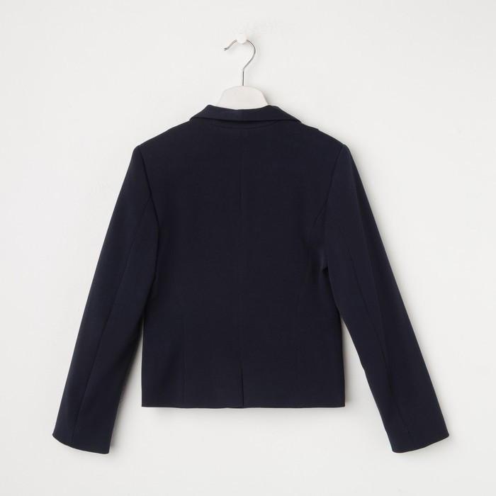 Жакет для девочки, цвет тёмно-синий, рост 128 см - фото 3