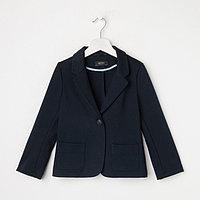 Жакет для девочки, цвет тёмно-синий, рост 134 см