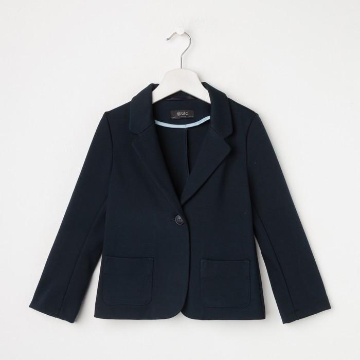 Жакет для девочки, цвет тёмно-синий, рост 134 см - фото 1