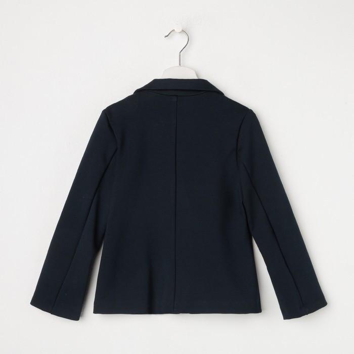 Жакет для девочки, цвет тёмно-синий, рост 134 см - фото 3