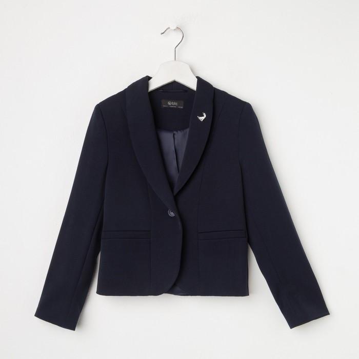 Жакет для девочки, цвет тёмно-синий, рост 122 см - фото 1
