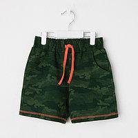 Шорты для девочки, цвет зелёный/милитари, рост 116-122 см