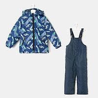 Комплект для мальчика, цвет синий, рост 116 см