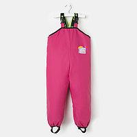 Полукомбинезон детский, цвет розовый, рост 98 см