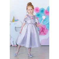 Платье нарядное для девочки MINAKU «Габриелла», рост 116 см, цвет фиолетовый