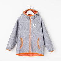 Куртка для мальчика, цвет серый, рост 116-122 см