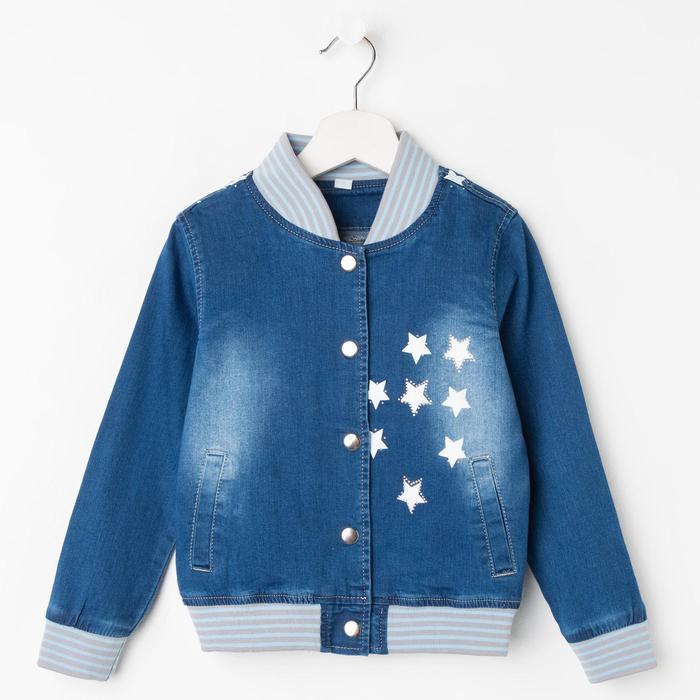 Куртка-бомбер для девочки, цвет синий, рост 98 см - фото 1