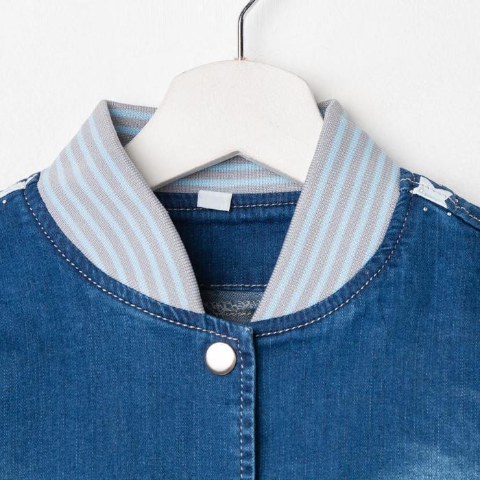 Куртка-бомбер для девочки, цвет синий, рост 98 см - фото 2