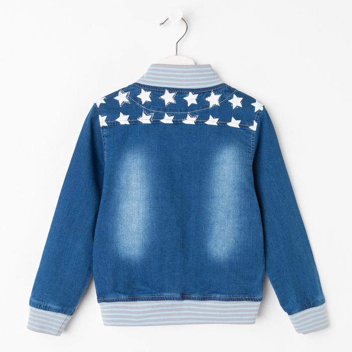 Куртка-бомбер для девочки, цвет синий, рост 98 см - фото 3