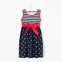 Платье для девочки «Дана», цвет синий, рост 122 см