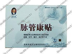 Китайский пластырь от варикоза и васкулита Чжао Цзюньфэн