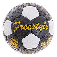 Мяч футбольный Torres Free Style, F30135, размер 5, 32 панели, PU, ручная сшивка