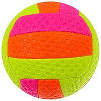 Мяч волейбольный пляжный, размер 2, МИКС