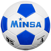 Мяч футбольный Minsa, размер 4, 32 панели, PVC, машинная сшивка