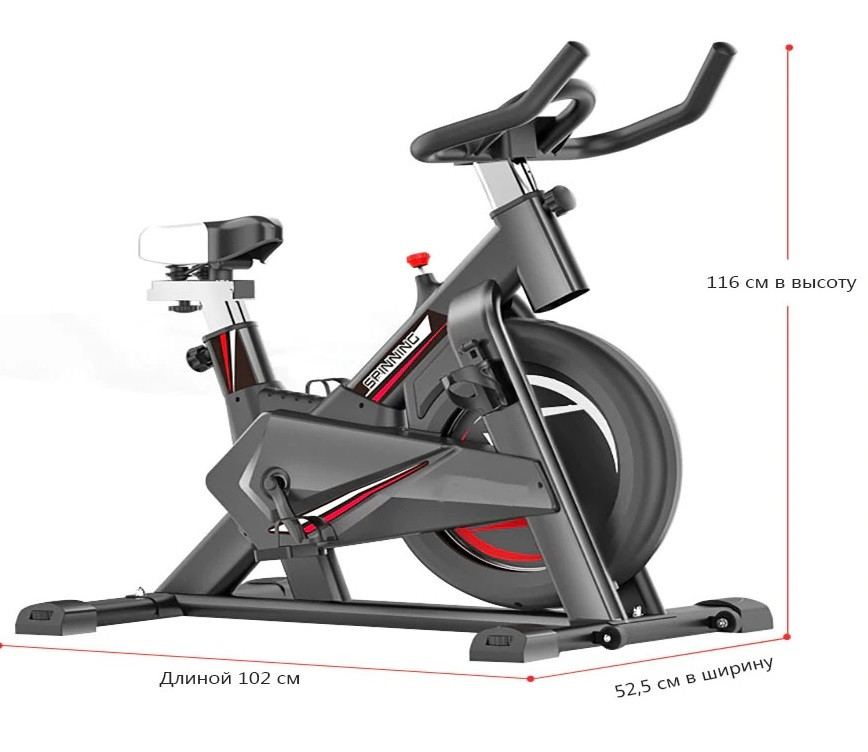 Велотренажер Spin Bike GH703 - фото 3