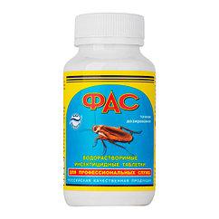 Средство ФАС против тараканов, 30 водорастворимых таблеток