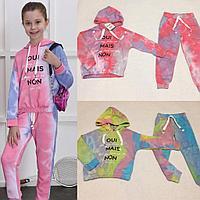Яркие костюмчики для девочек - SMILE kids