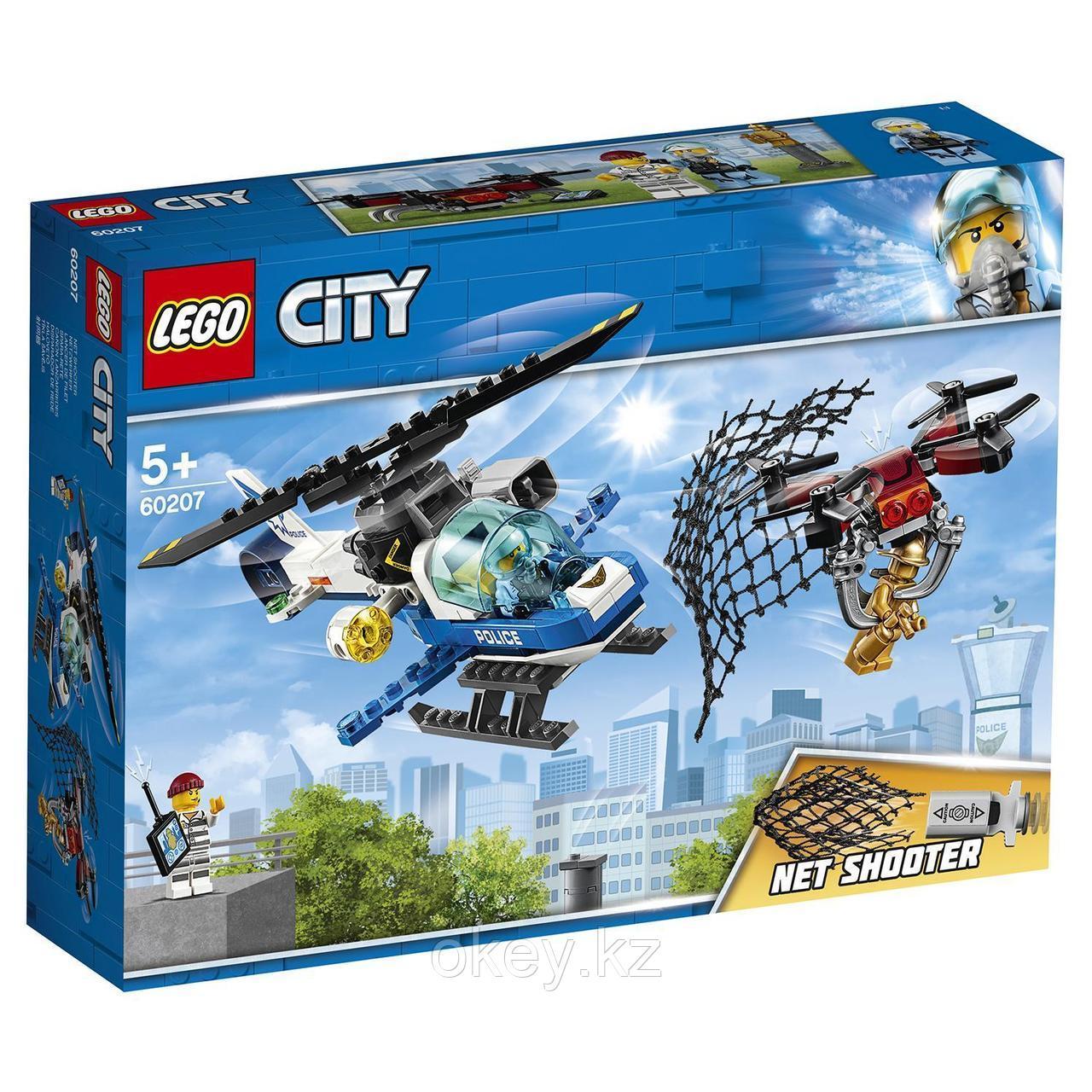 LEGO City: Воздушная полиция: Погоня дронов 60207