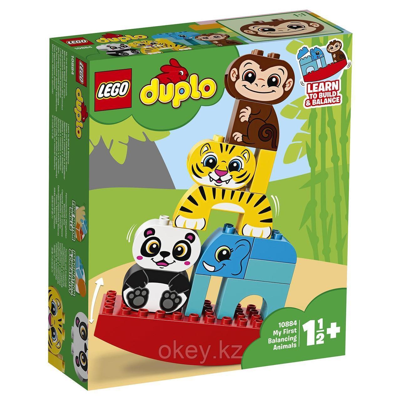 LEGO Duplo: Мои первые цирковые животные 10884