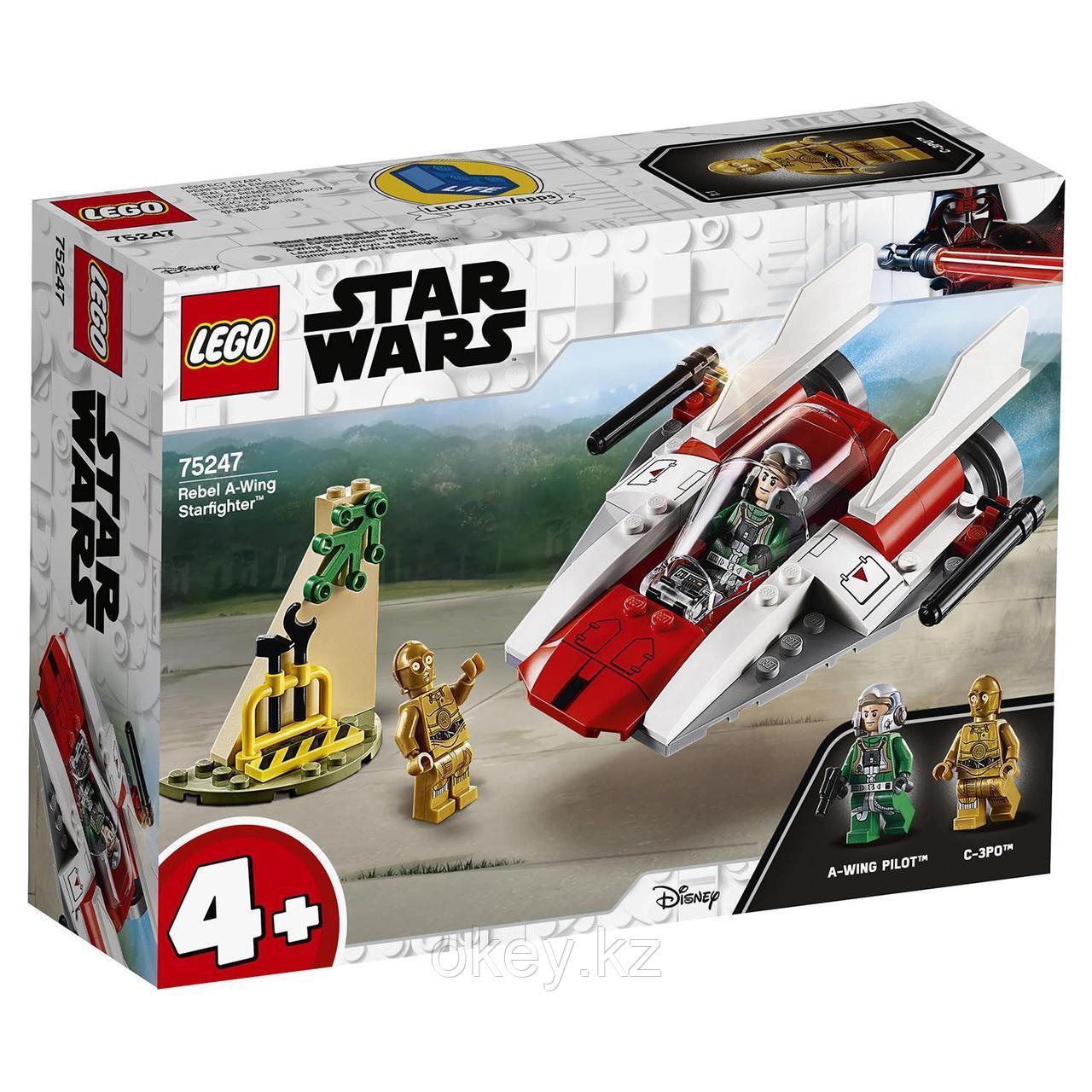 LEGO Star Wars: Звёздный истребитель типа А 75247