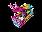 LEGO Trolls: Радужный автобус троллей 41256, фото 9