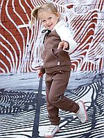 Костюм (толстовка, брюки), коричневый/молочный арт.1615/043/002