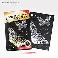 "Гравюра ""Бабочки"", металлический эффект ""серебро"", 21 х 30 см"