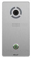Вызывная панель индивидуальная. Накладной монтаж. Цифровая IP камера: 1Мп. Угол обзора: 90°.