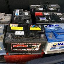Прием автомобильных аккумуляторов