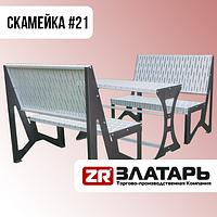 Стол с 2 лавочками металлический (разборная)