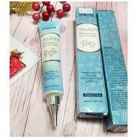 Byanig Collagen Whitening Eye Cream - отбеливающий крем с коллагеном и ниацинамидом для ухода за кожей вокруг