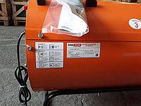 Калорифер газовый Профтепло КГ-57 апельсин