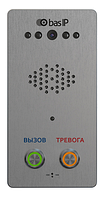 """Станция вызова для монитора системы """"Клиент-Оператор"""" со встроенной IP камерой 1 Мп."""