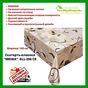 "Скатерть-клеенка ""MEIWA"" GLL-206 CR 140 СМ, фото 2"