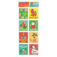 Декоративные наклейки 'Новогодние' пожелания (комплект из 2 шт.)