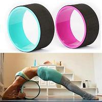 Фитнес круг для пилатеса (колесо для йоги) 34 см