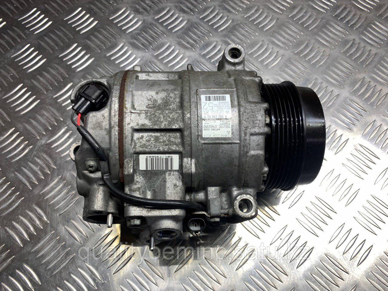 Компрессор кондиционера на Mercedes-Benz GL-Класс X164