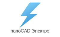 NanoCAD Электро 11.x (сетевая, дополнительное место)