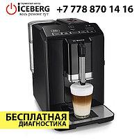 Ремонт и чистка кофемашин (кофеварок) BOSCH