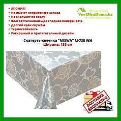 "Скатерть-Клеенка ""MEIWA"" M-738 WH 135 см"
