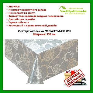 "Скатерть-Клеенка ""MEIWA"" M-738 WH 135 см, фото 2"