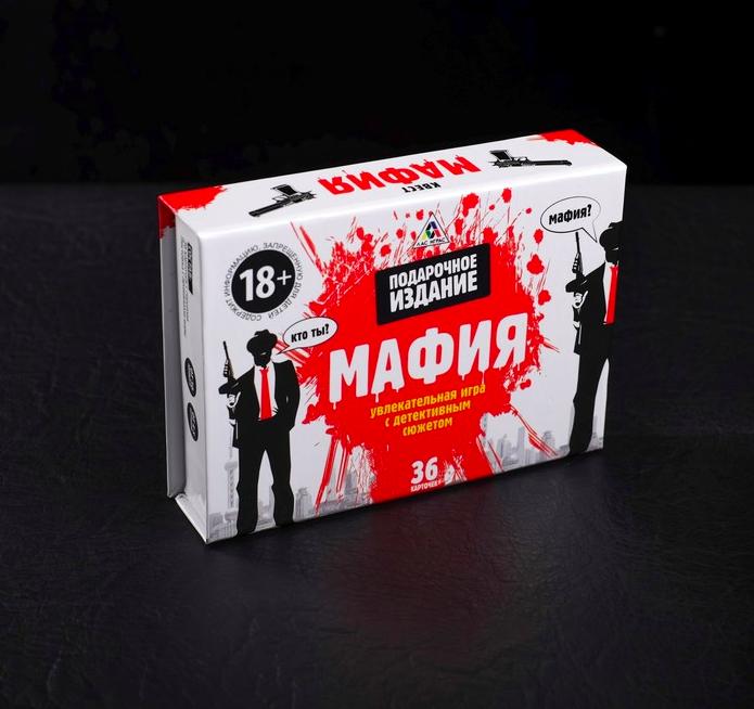 игра «Мафия», подарочное издание с картами - фото 1