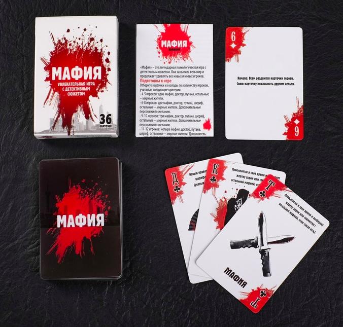 игра «Мафия», подарочное издание с картами - фото 5