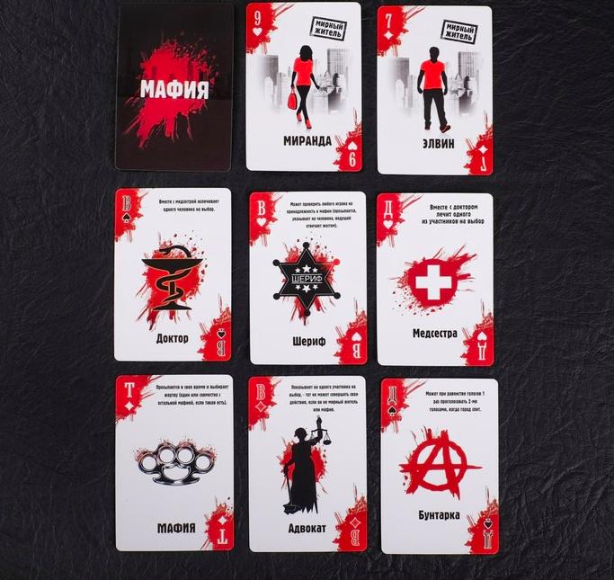 игра «Мафия», подарочное издание с картами - фото 6