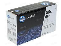 Картридж лазерный HP 80A (CF280A) original